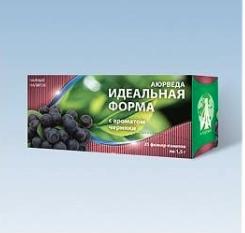 Ajurvédikus tea